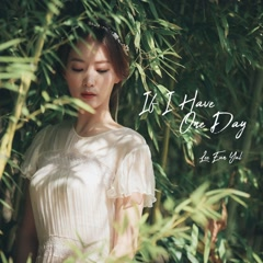 If I Have One Day (Single) - Lee Yul Eun