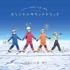 Sora yori mo Tooi Basho Original Soundtrack CD1