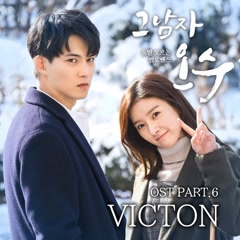 That Man Oh Soo OST Part.6 - VICTON