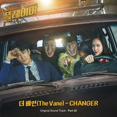 The Player OST Part.2