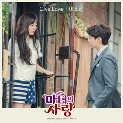 Witch's Love OST Part.2 - Lee So Jin