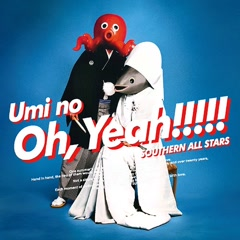 Umi no Oh, Yeah!! CD1 - Southern All Stars
