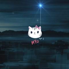 The End Of Summer (Single) - MIYAO