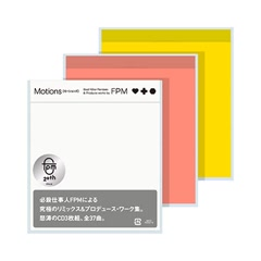 Motions (Best Killer Remixes & Produce works by FPM) CD3