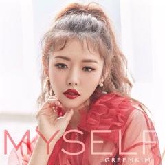 Myself? (Single)