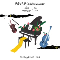 Kim Hyung Suk with Friends Pop & Pop Collaboration #2 N.Flying X O.ZO (Single) - N.Flying