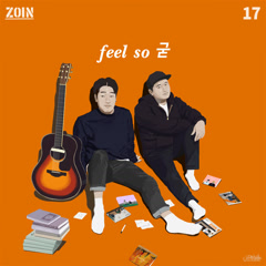 Feel So Good (Single) - Zoin