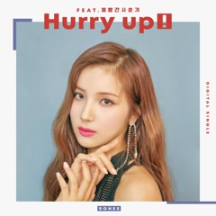 Hurry Up (Single)