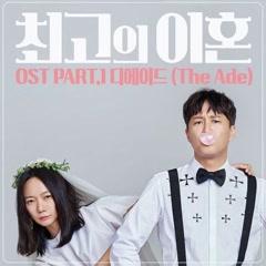 Matrimonial Chaos OST Part.1
