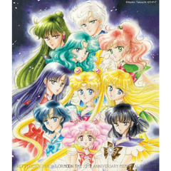 Pretty Guardian Sailor Moon the 25th Anniversary Memorial Tribute