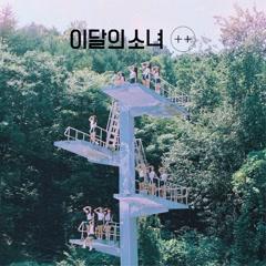+ + (EP) - LOONA