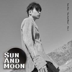 Sun And Moon Part.1 (EP)