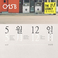 The Legacy 01 (Single) - 015B, Parc Jae Jung