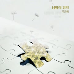 Sunny Again Tomorrow OST Part.8 - Woo Eun Mi