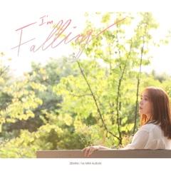 I`m Falling (EP)