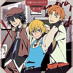 Bungou Stray Dogs Character Song Mini Album Vol.2