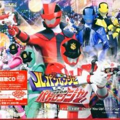 Kaitou Sentai Rupan Ranger Vs Keisatsu Sentai Pato Ranger Shudaika