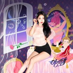Blue Moon (Single) - Gyeong Ree
