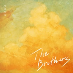 Beautiful (Single) - The Brothers