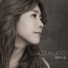 Cha Eun Joo - Cha Eun Joo