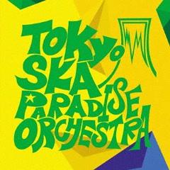 Tokyo Ska Paradise Orchestra ~Seleção Brasileira~ - Tokyo Ska Paradise Orchestra
