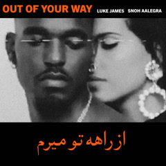 Out Of Your Way (Remix) - Snoh Aalegra