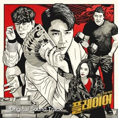 The Player OST