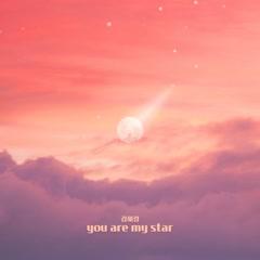 Sunny Again Tomorrow OST Part.10