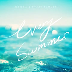 Every Summer (Single) - Espresso