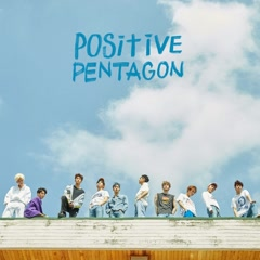 Positive (EP) - PENTAGON