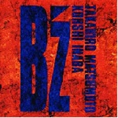 TV Style Songless Version - B'z
