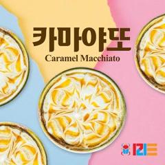 Caramel Macchiato (Single)