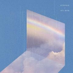 When It Rains (Single)