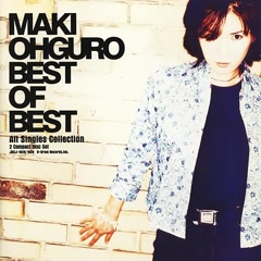 Best of Best All Singles Collection CD2 - Maki Ohguro