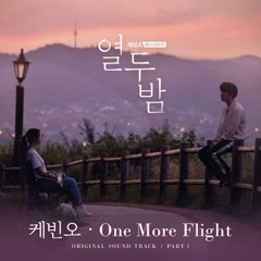 Twelve Nights OST Part. 1 (Channel A Mini Series) - Kevin Oh