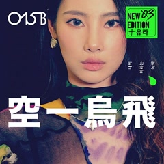 New Edition 03 (Single) - 015B, Youra