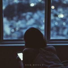 2:00 AM (Single) - Seo IKyung