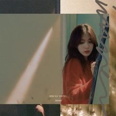 The 2nd Album : Inner