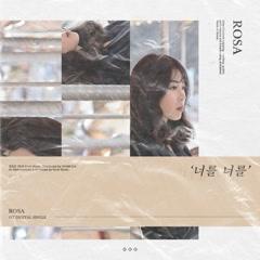 You You (Single) - Rosa