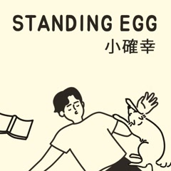 S.C.H (Small But Certain Happiness) (Single) - Standing Egg