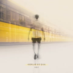 Mysterious Personal Shopper OST Part.10