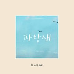 Blue Bird (Single) - Ji Sun Yup