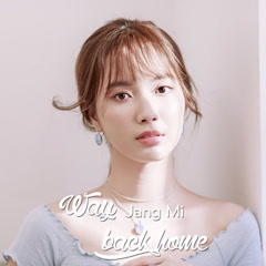 Way Back Home (Cover) (Single) - Jang Mi