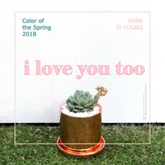 I Love You Too (Single)
