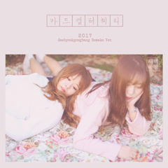 Card Captor Sakura (Single) - Dawngongbang
