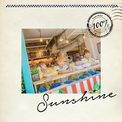 Sunshine (EP) - 100%