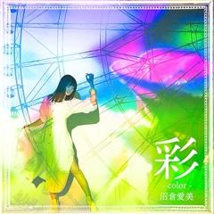 彩 -color- - Numakura Manami