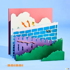 BBIBBI (Single) - IU