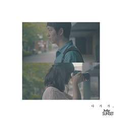 Get Close (Single)