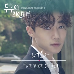 Tofu Personified OST Part.3 - The Rose